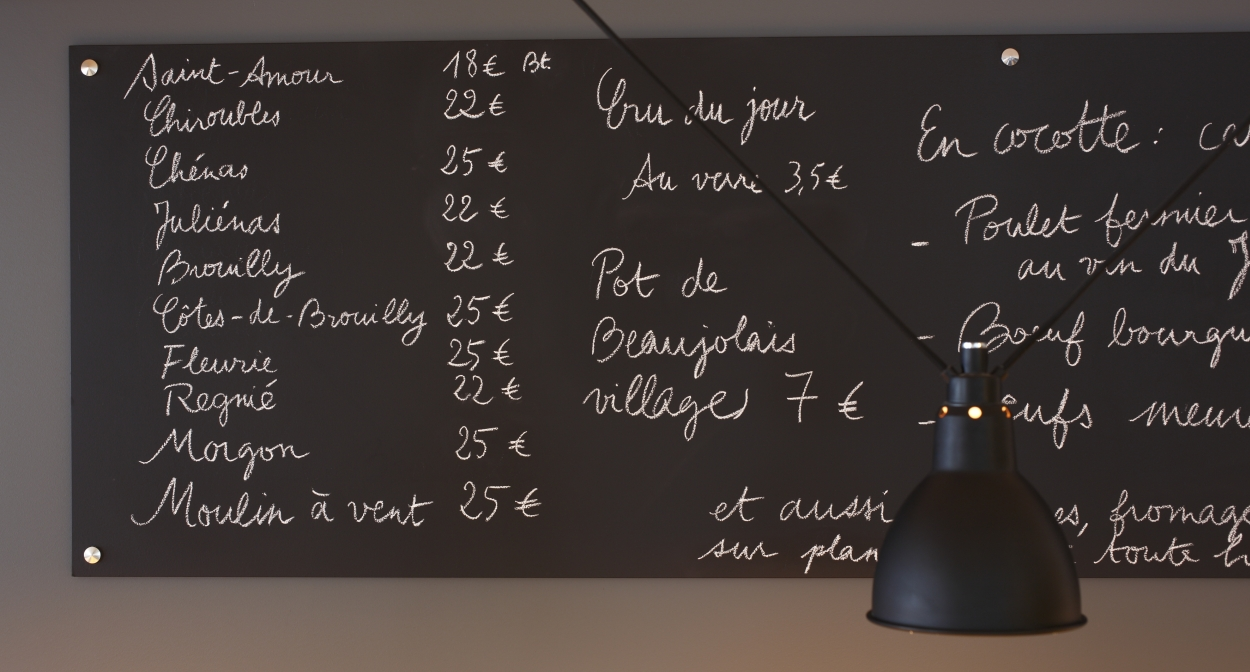 La carte des vins chez Joséphine à Table © David Borde